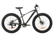 """Горный велосипед 26"""" FORMULA PALADIN DD 2021 - Фото 1"""