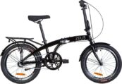 Велосипед складной Dorozhnik Zeus планетарная втулка черный - Фото 1